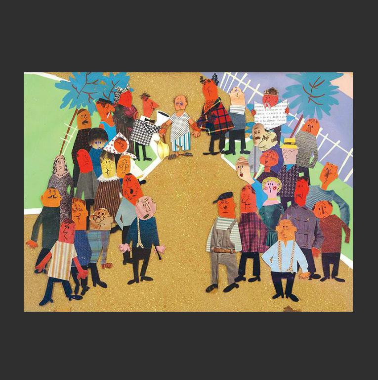 Компоновка к мультипликационному фильму Фёдора Хитрука «История одного преступления». 1962