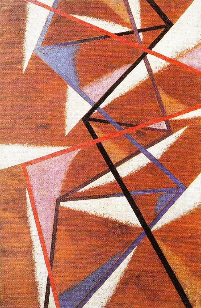 Конструктивная композиция. 1921