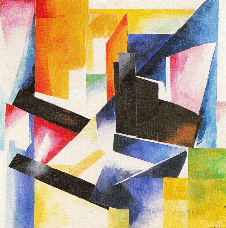 Конструкция цветовых плоскостей. 1921