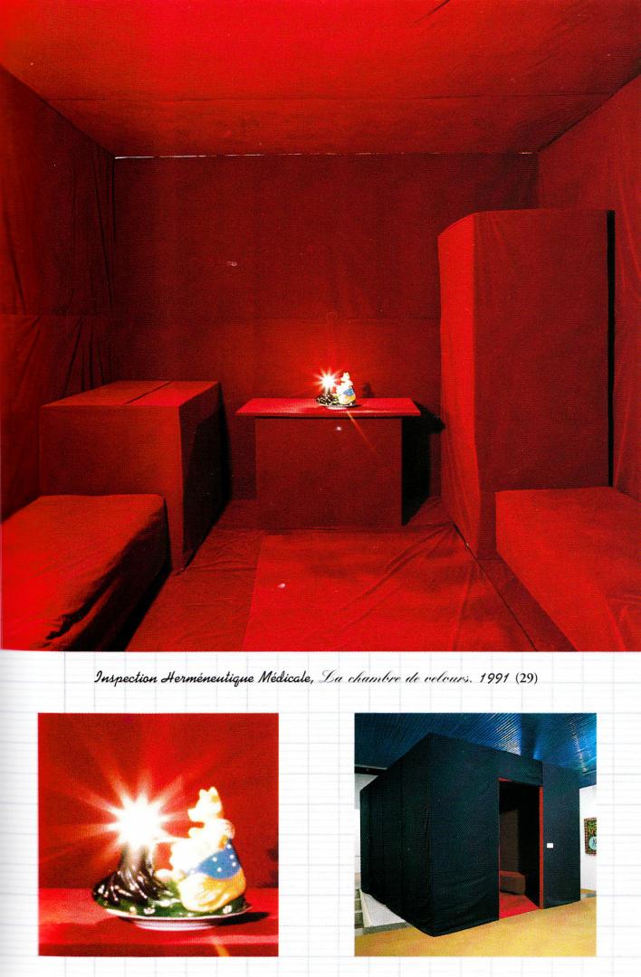 Красная комната. 1991