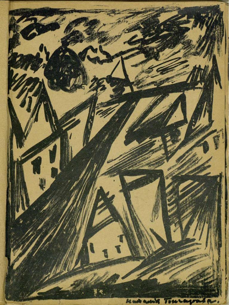 Лист из сборника А. Крученых и В. Хлебникова «Мирсконца». 1912