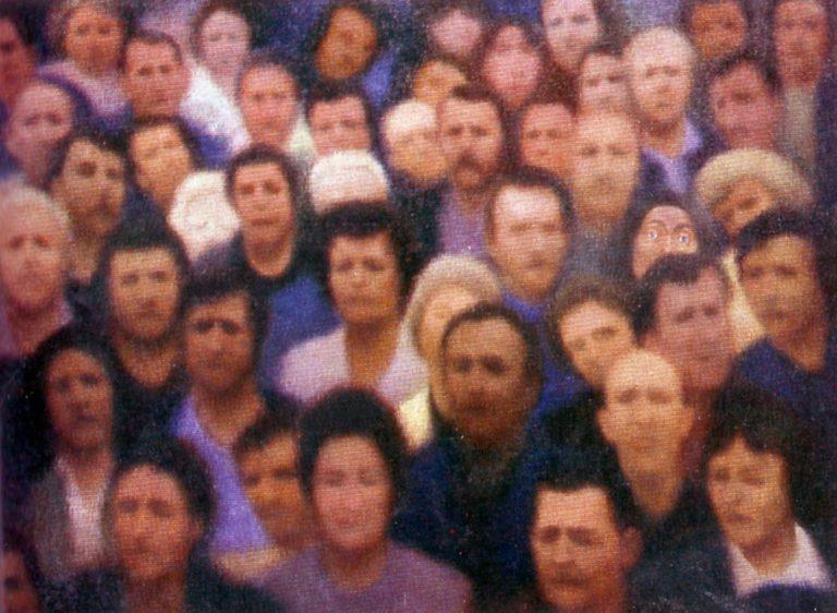 Лицо. 1986