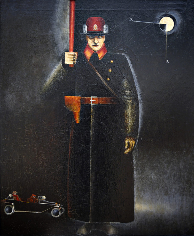 Милиционер. 1923