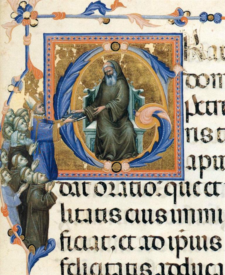 Миниатюра из «Кодекса св. Георгия». 1325–1330