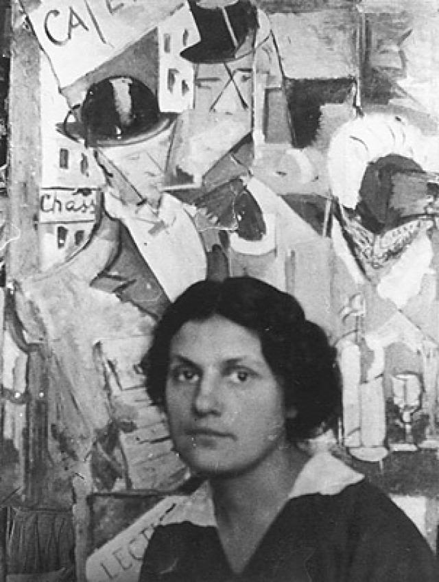 Надежда Андреевна Удальцова (1886–1961)