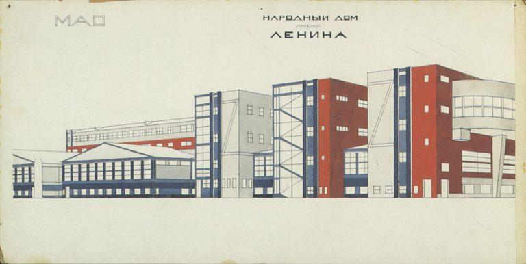 Народный дом имени В.И. Ленина. Проект. 1924