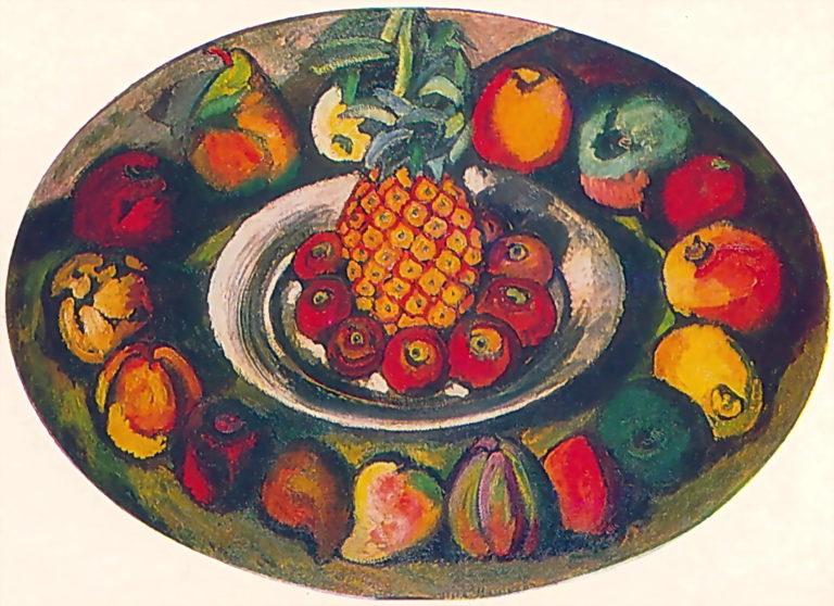 Натюрморт с ананасом. Ок. 1910