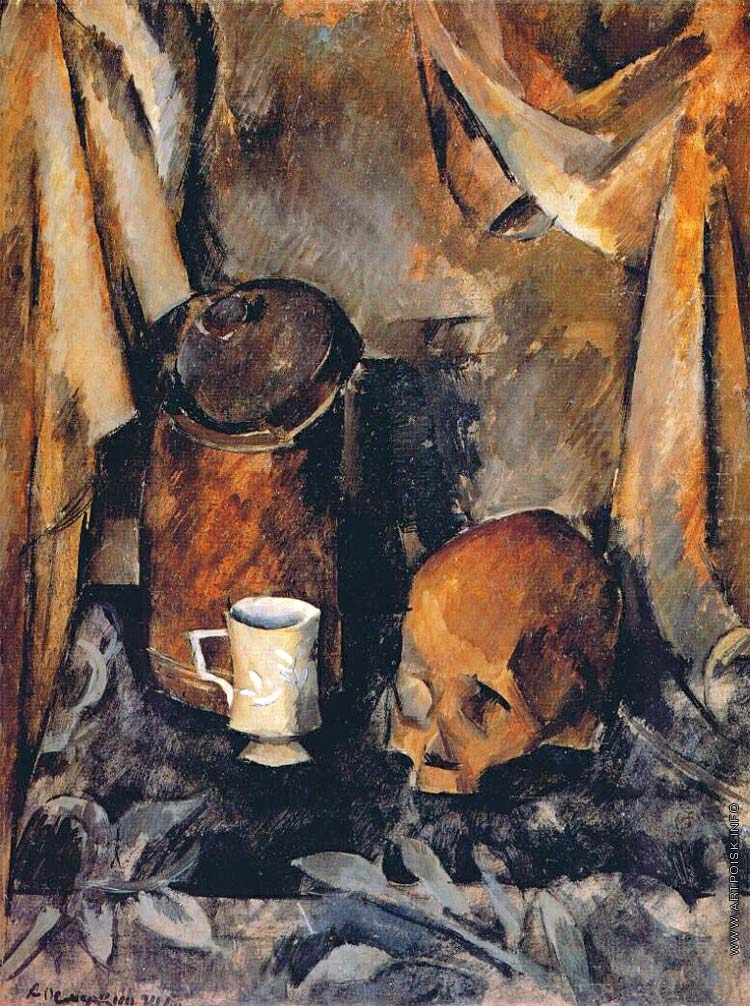 Натюрморт с черепом. 1921
