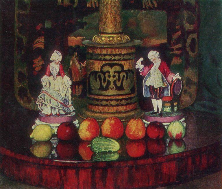 Натюрморт с фарфоровыми фигурками. 1922