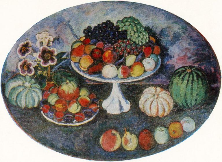 Натюрморт с фруктами. 1911