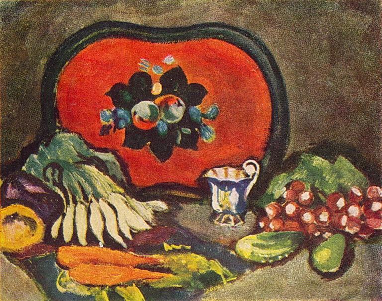 Натюрморт. Поднос и овощи. 1910
