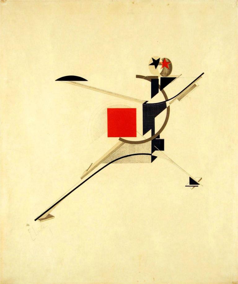 Новый человек. Литография из альбома «Победа над солнцем. Электромеханическое шоу». 1923