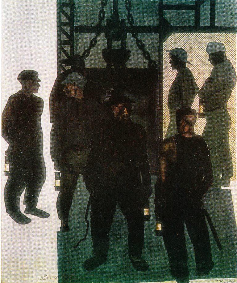 Перед спуском в шахту. 1924