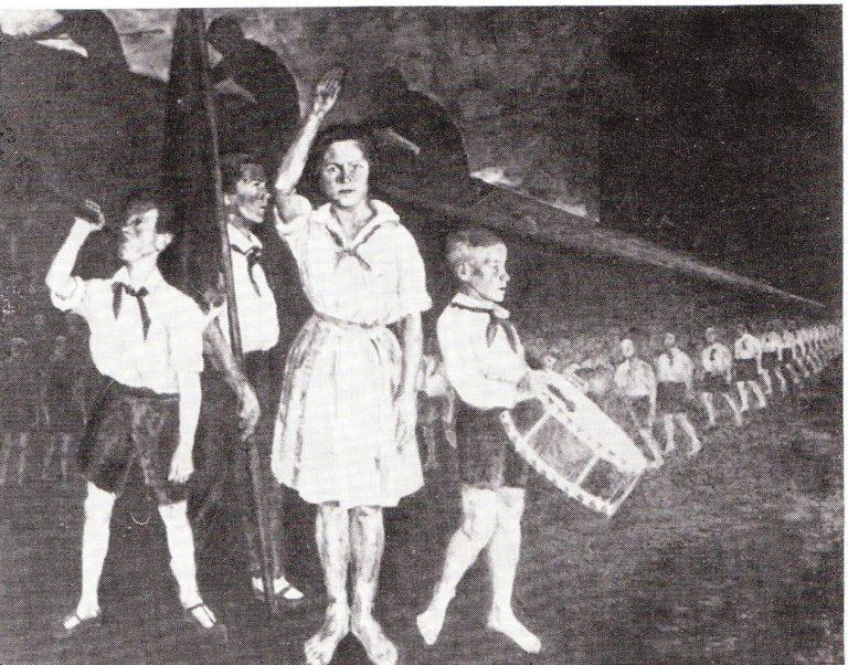 Пионерия. 1924