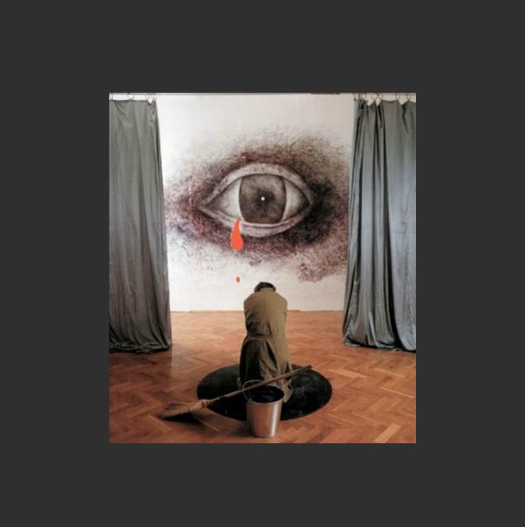 Плачущий глаз (Для бедной уборщицы). 1991