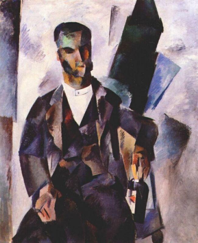 Портрет неизвестного (Человек с бутылкой). 1918