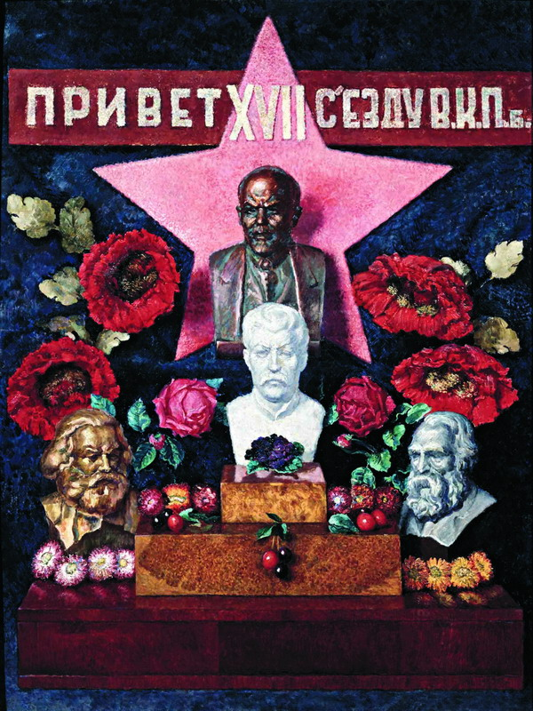 Привет XVII съезду ВКПб. 1934