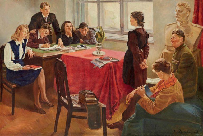 Приём в комсомол. 1949