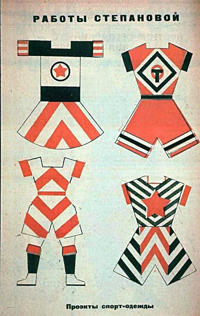 Проекты спортивной одежды Варвары Степановой. Журнал «ЛЕФ», 1923