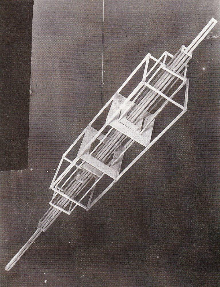 Пространственная конструкция. 1921