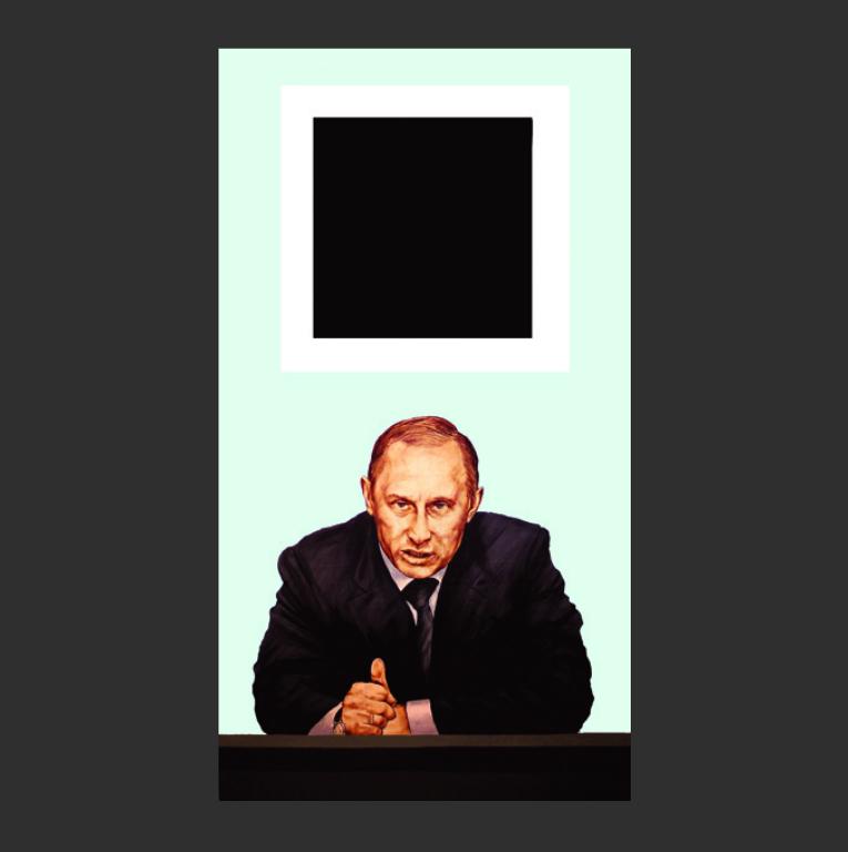 Путин и «Чёрный квадрат». 2002