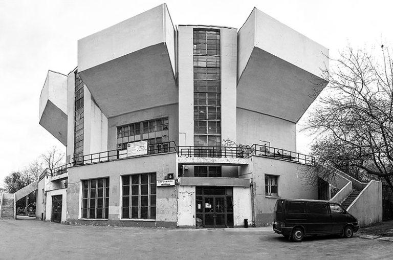 Рабочий клуб имени И.В. Русакова, Москва. 1927–1929