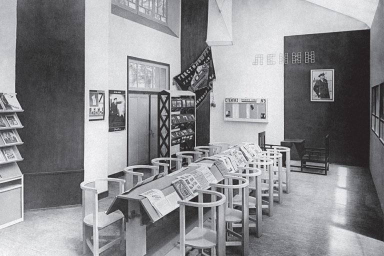 «Рабочий клуб» в павильоне СССР на Всемирной выставке в Париже. 1925