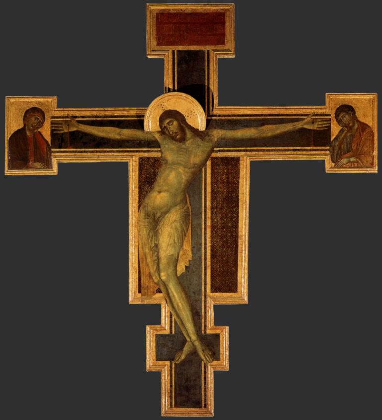 Распятие. 1287–1288
