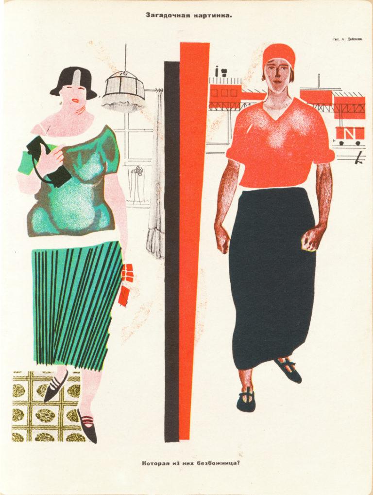 Рисунок для журнала «Безбожник у станка». 1925
