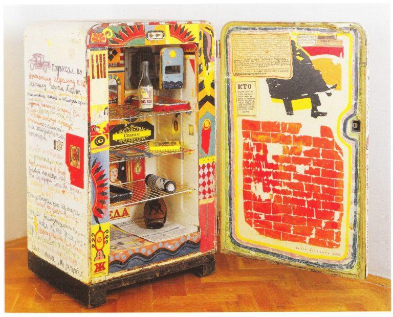 Роман-холодильник. 1982