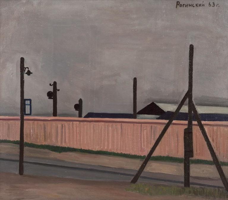 Розовый забор. Рельсы. 1963