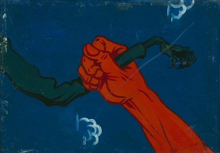 Руки прочь! 1972