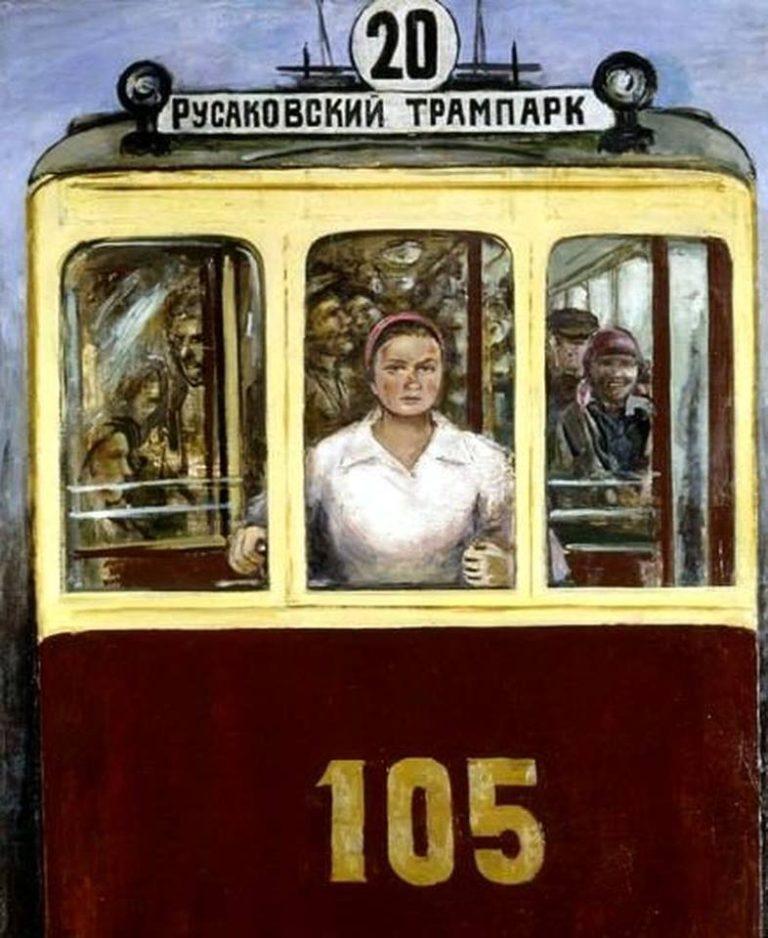 Русаковский трампарк. 1928
