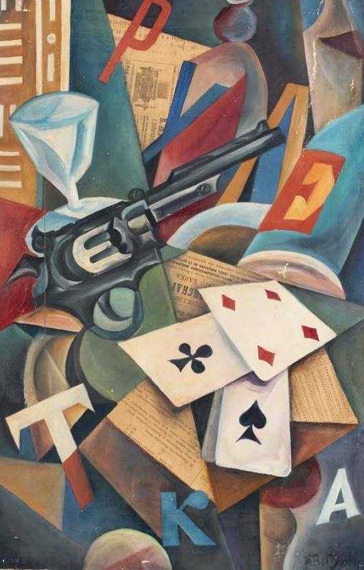 Русская рулетка. 1912–1914