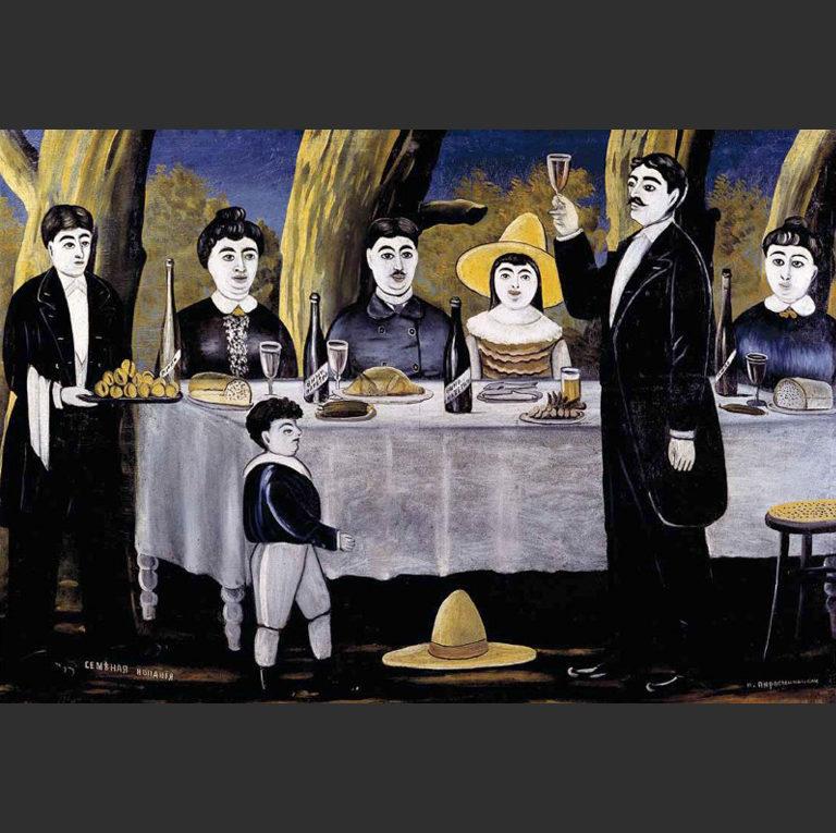 Семейная компания. 1907