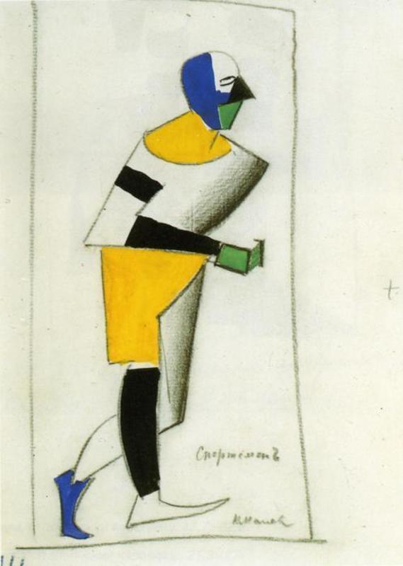 Спортсмен. 1913