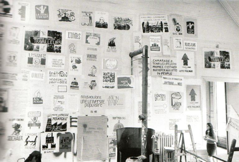 Студия в Школе изобразительных искусств. Париж, 1968