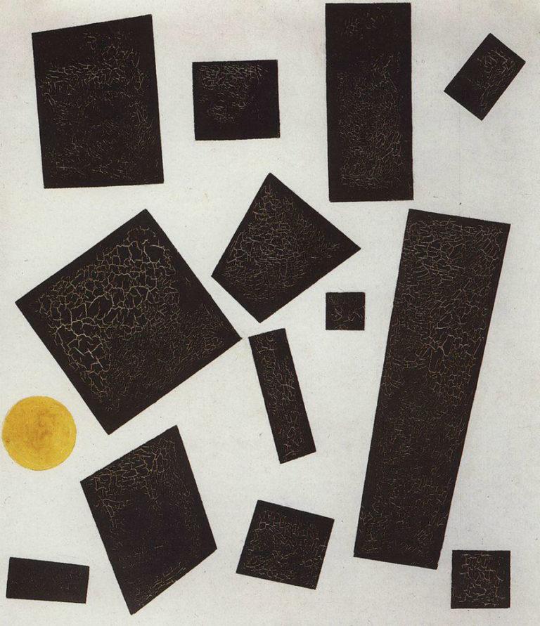 Супрематическая композиция. 1915