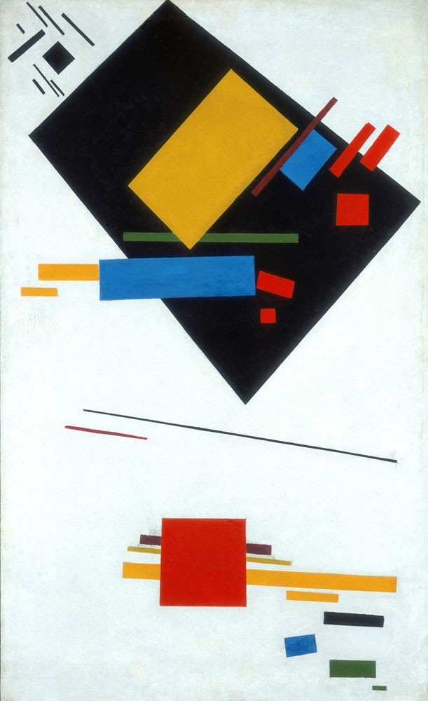 Супрематическая живопись с черной трапецией и красным квадратом. 1915