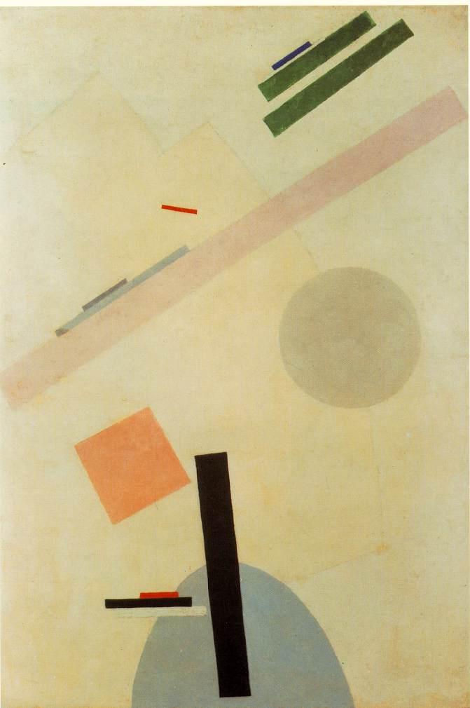 Супрематическая живопись. 1917