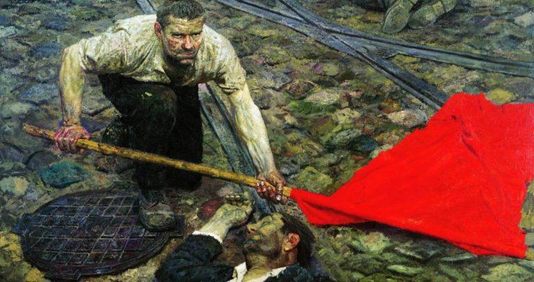 Центральная часть триптиха «Коммунисты». 1960