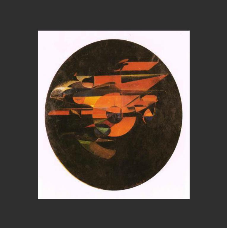 Цветовая композиция. Овал. 1920–1921