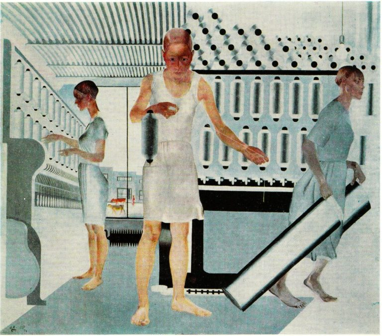 Текстильщицы. 1927