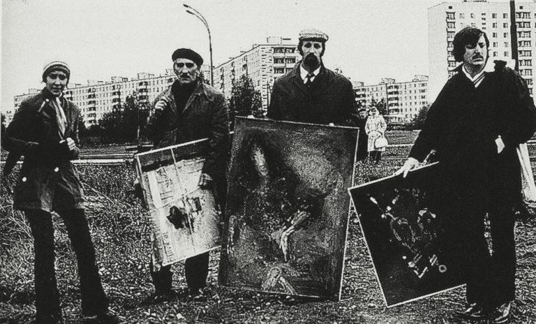 Участники «Бульдозерной выставки». Москва, 1974