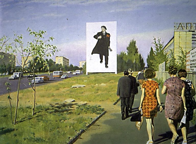 Улица Красикова. 1978