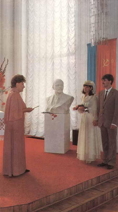 В ЗАГСе. 1970-е