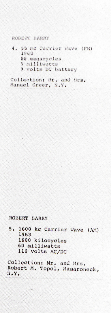 Волны передачи радиосигналов. 1968