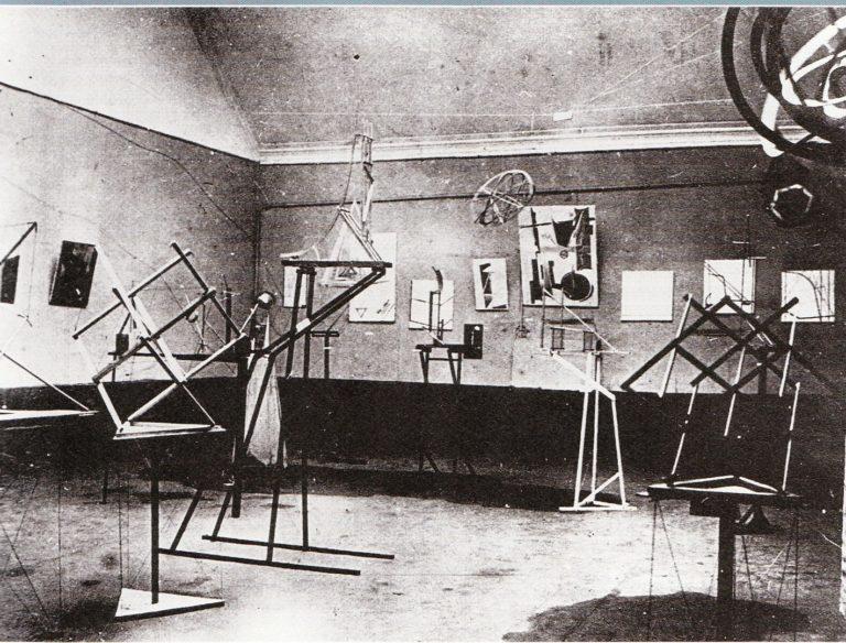 Выставка участников ОБМОХУ. 1921