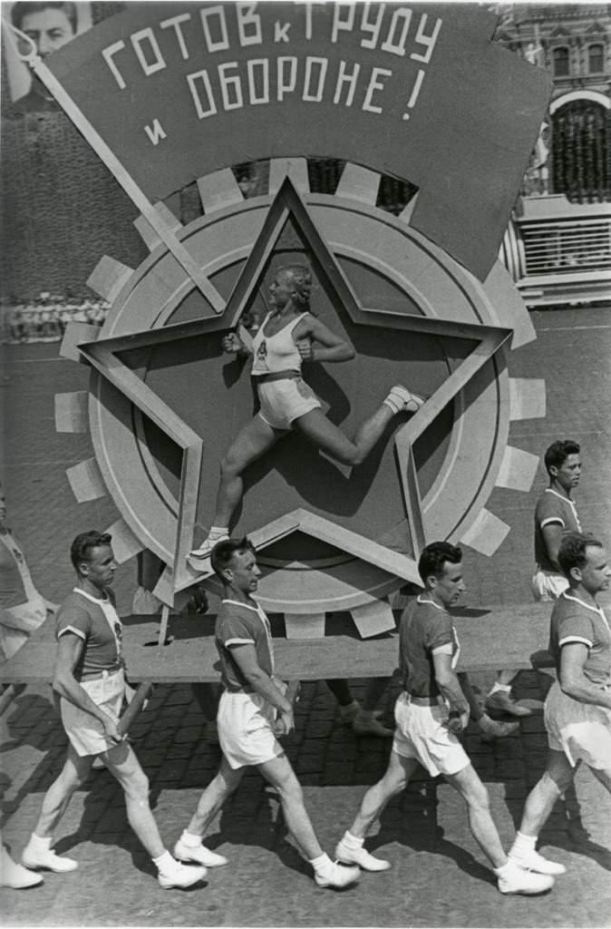 Значок ГТО. 1936