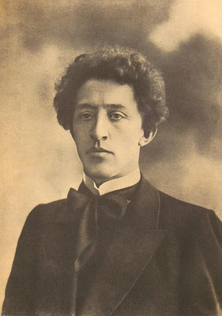 Александр Александрович Блок (1880–1921)